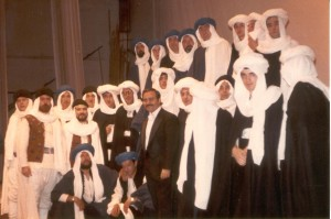 Antologia Guridi 1983,